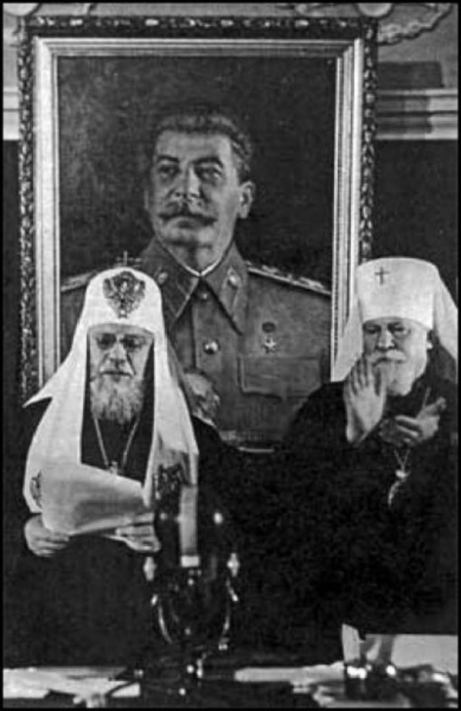 Патріарх Алексій Симанський (ліворуч) та митрополит Миколай Ярушевич (праворуч)