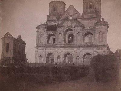 Успенський Собор. Фото А. Прахова. 1886 (1).jpg